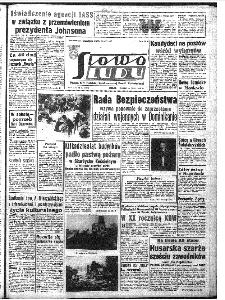 Słowo Ludu : organ Komitetu Wojewódzkiego Polskiej Zjednoczonej Partii Robotniczej, 1965, R.17, nr 141