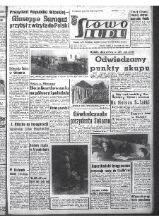 Słowo Ludu : organ Komitetu Wojewódzkiego Polskiej Zjednoczonej Partii Robotniczej, 1965, R.17, nr 288