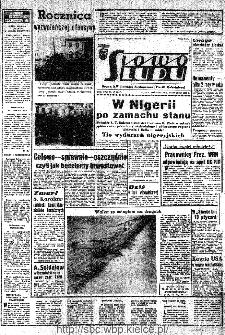 Słowo Ludu : organ Komitetu Wojewódzkiego Polskiej Zjednoczonej Partii Robotniczej, 1966, R.18, nr 17