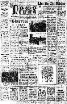 Słowo Ludu : organ Komitetu Wojewódzkiego Polskiej Zjednoczonej Partii Robotniczej, 1966, R.18, nr 30