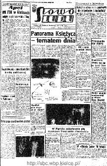 Słowo Ludu : organ Komitetu Wojewódzkiego Polskiej Zjednoczonej Partii Robotniczej, 1966, R.18, nr 40