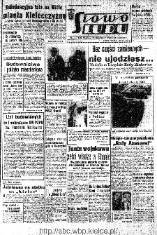 Słowo Ludu : organ Komitetu Wojewódzkiego Polskiej Zjednoczonej Partii Robotniczej, 1966, R.18, nr 60