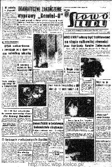 Słowo Ludu : organ Komitetu Wojewódzkiego Polskiej Zjednoczonej Partii Robotniczej, 1966, R.18, nr 77