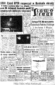 Słowo Ludu : organ Komitetu Wojewódzkiego Polskiej Zjednoczonej Partii Robotniczej, 1966, R.18, nr 89