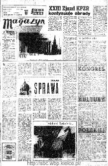 Słowo Ludu : organ Komitetu Wojewódzkiego Polskiej Zjednoczonej Partii Robotniczej, 1966, R.18, nr 92 (magazyn)