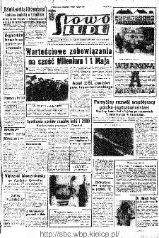 Słowo Ludu : organ Komitetu Wojewódzkiego Polskiej Zjednoczonej Partii Robotniczej, 1966, R.18, nr 94