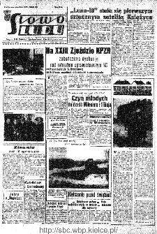 Słowo Ludu : organ Komitetu Wojewódzkiego Polskiej Zjednoczonej Partii Robotniczej, 1966, R.18, nr 95