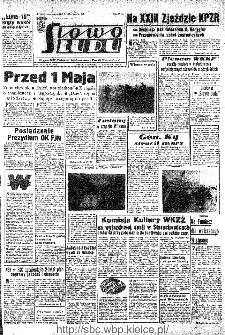 Słowo Ludu : organ Komitetu Wojewódzkiego Polskiej Zjednoczonej Partii Robotniczej, 1966, R.18, nr 97