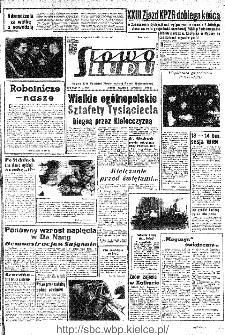 Słowo Ludu : organ Komitetu Wojewódzkiego Polskiej Zjednoczonej Partii Robotniczej, 1966, R.18, nr 98