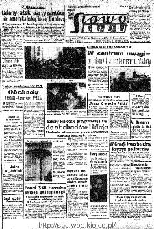 Słowo Ludu : organ Komitetu Wojewódzkiego Polskiej Zjednoczonej Partii Robotniczej, 1966, R.18, nr 104