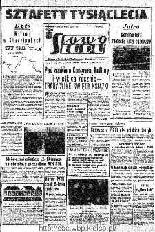 Słowo Ludu : organ Komitetu Wojewódzkiego Polskiej Zjednoczonej Partii Robotniczej, 1966, R.18, nr 110