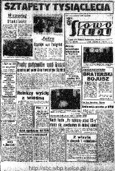 Słowo Ludu : organ Komitetu Wojewódzkiego Polskiej Zjednoczonej Partii Robotniczej, 1966, R.18, nr 111