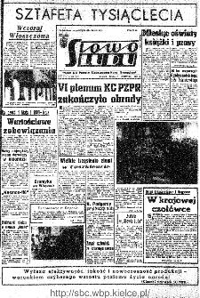 Słowo Ludu : organ Komitetu Wojewódzkiego Polskiej Zjednoczonej Partii Robotniczej, 1966, R.18, nr 117