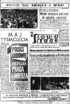 Słowo Ludu : organ Komitetu Wojewódzkiego Polskiej Zjednoczonej Partii Robotniczej, 1966, R.18, nr 121