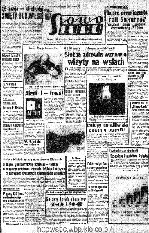 Słowo Ludu : organ Komitetu Wojewódzkiego Polskiej Zjednoczonej Partii Robotniczej, 1966, R.18, nr 125
