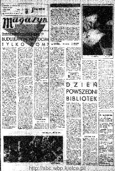 Słowo Ludu : organ Komitetu Wojewódzkiego Polskiej Zjednoczonej Partii Robotniczej, 1966, R.18, nr 127