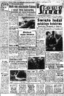Słowo Ludu : organ Komitetu Wojewódzkiego Polskiej Zjednoczonej Partii Robotniczej, 1966, R.18, nr 128