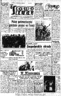 Słowo Ludu : organ Komitetu Wojewódzkiego Polskiej Zjednoczonej Partii Robotniczej, 1966, R.18, nr 131