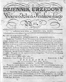 Dziennik Rządowy Województwa Krakowskiego 1834, nr 25