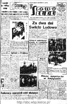Słowo Ludu : organ Komitetu Wojewódzkiego Polskiej Zjednoczonej Partii Robotniczej, 1966, R.18, nr 146