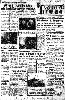 Słowo Ludu : organ Komitetu Wojewódzkiego Polskiej Zjednoczonej Partii Robotniczej, 1966, R.18, nr 150