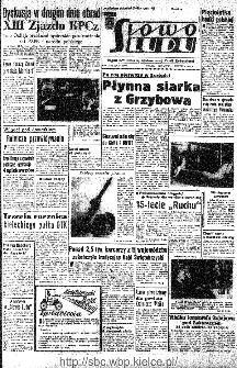 Słowo Ludu : organ Komitetu Wojewódzkiego Polskiej Zjednoczonej Partii Robotniczej, 1966, R.18, nr 153