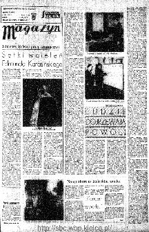 Słowo Ludu : organ Komitetu Wojewódzkiego Polskiej Zjednoczonej Partii Robotniczej, 1966, R.18, nr 162 (magazyn)