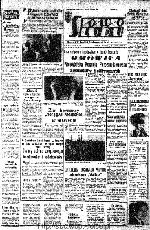Słowo Ludu : organ Komitetu Wojewódzkiego Polskiej Zjednoczonej Partii Robotniczej, 1966, R.18, nr 163