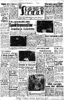 Słowo Ludu : organ Komitetu Wojewódzkiego Polskiej Zjednoczonej Partii Robotniczej, 1966, R.18, nr 166