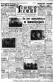 Słowo Ludu : organ Komitetu Wojewódzkiego Polskiej Zjednoczonej Partii Robotniczej, 1966, R.18, nr 180