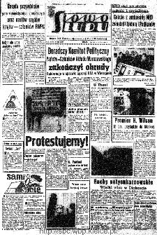 Słowo Ludu : organ Komitetu Wojewódzkiego Polskiej Zjednoczonej Partii Robotniczej, 1966, R.18, nr 189