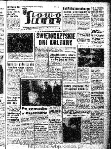 Słowo Ludu : organ Komitetu Wojewódzkiego Polskiej Zjednoczonej Partii Robotniczej, 1966, R.18, nr 251