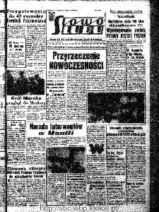 Słowo Ludu : organ Komitetu Wojewódzkiego Polskiej Zjednoczonej Partii Robotniczej, 1966, R.18, nr 298