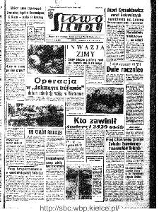 Słowo Ludu : organ Komitetu Wojewódzkiego Polskiej Zjednoczonej Partii Robotniczej, 1967, R.19, nr 12