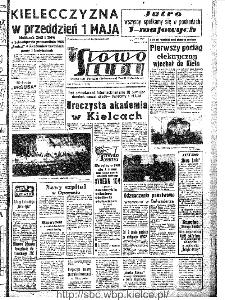 Słowo Ludu : organ Komitetu Wojewódzkiego Polskiej Zjednoczonej Partii Robotniczej, 1967, R.19, nr 120