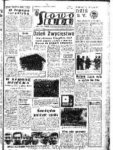 Słowo Ludu : organ Komitetu Wojewódzkiego Polskiej Zjednoczonej Partii Robotniczej, 1967, R.19, nr 129