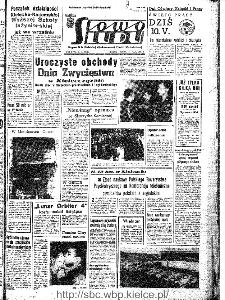 Słowo Ludu : organ Komitetu Wojewódzkiego Polskiej Zjednoczonej Partii Robotniczej, 1967, R.19, nr 130