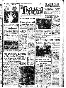 Słowo Ludu : organ Komitetu Wojewódzkiego Polskiej Zjednoczonej Partii Robotniczej, 1967, R.19, nr 132