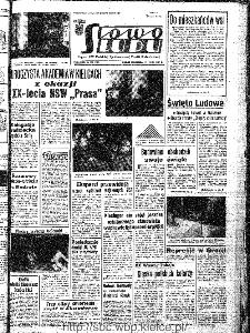 Słowo Ludu : organ Komitetu Wojewódzkiego Polskiej Zjednoczonej Partii Robotniczej, 1967, R.19, nr 134