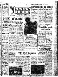 Słowo Ludu : organ Komitetu Wojewódzkiego Polskiej Zjednoczonej Partii Robotniczej, 1967, R.19, nr 146