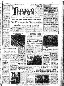 Słowo Ludu : organ Komitetu Wojewódzkiego Polskiej Zjednoczonej Partii Robotniczej, 1967, R.19, nr 160
