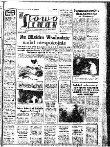 Słowo Ludu : organ Komitetu Wojewódzkiego Polskiej Zjednoczonej Partii Robotniczej, 1967, R.19, nr 162