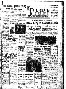 Słowo Ludu : organ Komitetu Wojewódzkiego Polskiej Zjednoczonej Partii Robotniczej, 1967, R.19, nr 165