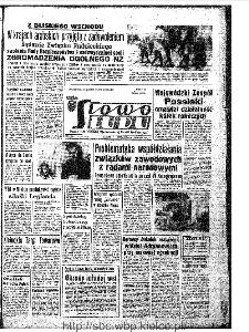 Słowo Ludu : organ Komitetu Wojewódzkiego Polskiej Zjednoczonej Partii Robotniczej, 1967, R.19, nr 166