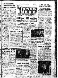 Słowo Ludu : organ Komitetu Wojewódzkiego Polskiej Zjednoczonej Partii Robotniczej, 1967, R.19, nr 170