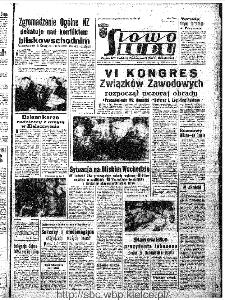 Słowo Ludu : organ Komitetu Wojewódzkiego Polskiej Zjednoczonej Partii Robotniczej, 1967, R.19, nr 171
