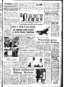 Słowo Ludu : organ Komitetu Wojewódzkiego Polskiej Zjednoczonej Partii Robotniczej, 1967, R.19, nr 191