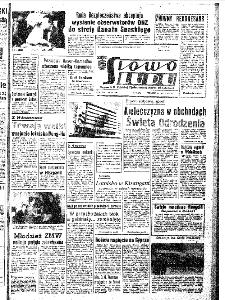 Słowo Ludu : organ Komitetu Wojewódzkiego Polskiej Zjednoczonej Partii Robotniczej, 1967, R.19, nr 192