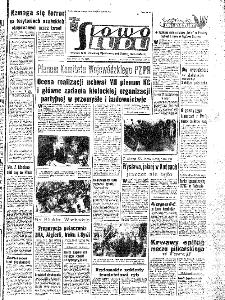 Słowo Ludu : organ Komitetu Wojewódzkiego Polskiej Zjednoczonej Partii Robotniczej, 1967, R.19, nr 262