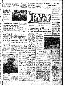 Słowo Ludu : organ Komitetu Wojewódzkiego Polskiej Zjednoczonej Partii Robotniczej, 1967, R.19, nr 275
